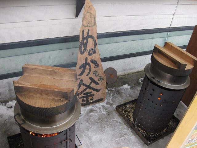 魚沼産コシヒカリで作った「今日はにぎり飯だぜ 石打のごっつぉ!」-土曜開催-【石打丸山スキー場】