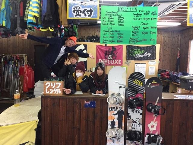 レンタルショップご紹介!『クリフレンタル白馬五竜店』 【エイブル白馬五竜&47スキー場】