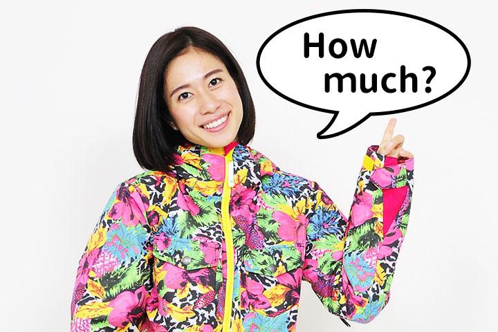 スキーバスツアーへGO!スキー場でかかるお金はいくらぐらい?のイメージ