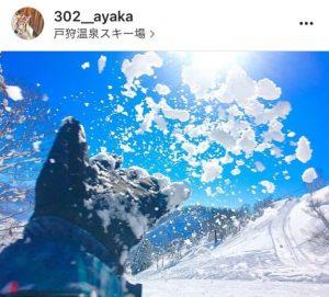302__akaya