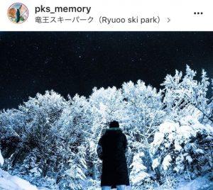 pks_memory