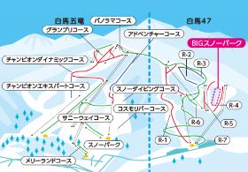 白馬五竜&Hakuba47 日帰りバスプラン