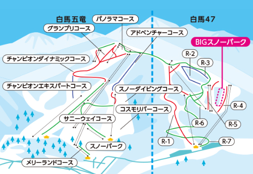 <白馬五竜&Hakuba47> リフト券付+レンタルチョイス マイカー日帰りプラン