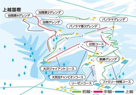 2/11(土)限定!貸切列車「上越日帰り号」で行く日帰りスペシャル!上越国際