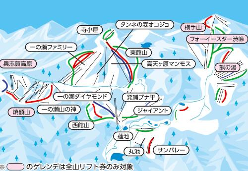 新宿夜発<志賀高原スキー場>リフト券付き・なしが選べる 日帰りバスプラン
