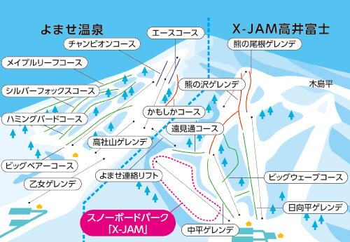 <X-JAM高井富士&よませ温泉スキー場> リフト券付+レンタルチョイス マイカー日帰りプラン