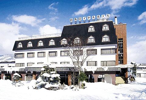 <白馬八方尾根スキー場> 白馬ロイヤルホテル