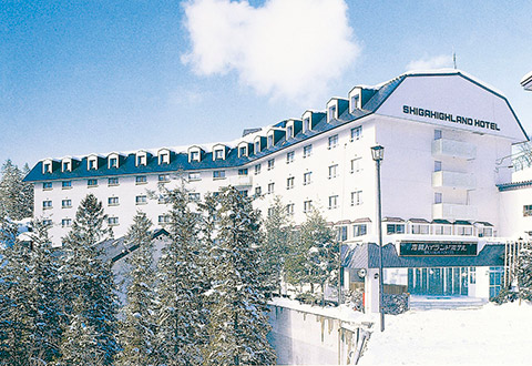 <志賀高原スキー場> 宿おまかせ ゲレンデサイドホテルクラス