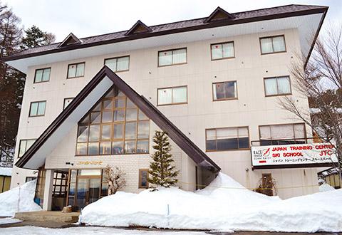 <X-JAM高井富士&よませ温泉スキー場>ユール・ニッセ 宿泊プラン