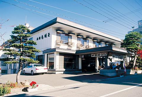 <猪苗代スキー場>旅館白城屋(しろきや) 宿泊プラン