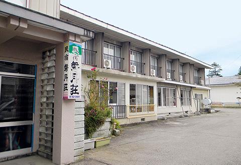 BIG HIT宿おまかせ 猪苗代 民宿・温泉付旅館クラス