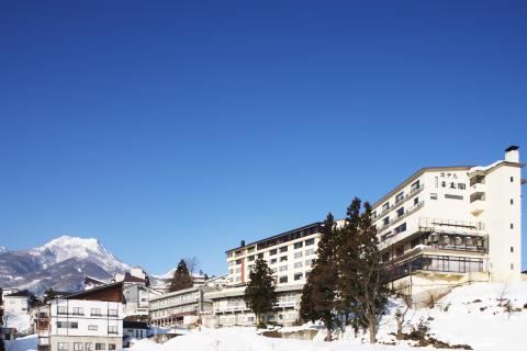 <赤倉温泉スキー場>ホテル太閤 宿泊プラン