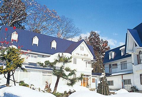 <戸狩温泉スキー場>リフレ・イン福沢 宿泊プラン