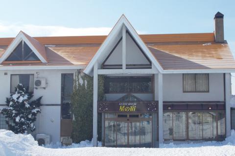 <戸狩温泉スキー場>GUEST HOUSE星の宿 宿泊プラン