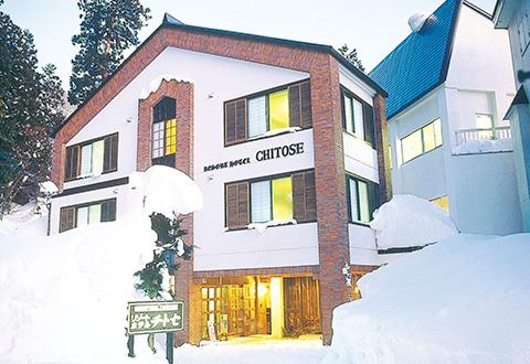 <野沢温泉スキー場>リゾートインチトセ 宿泊プラン