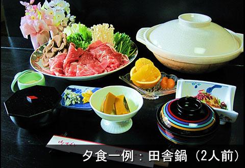 <白馬五竜&Hakuba47>白馬ロイヤルホテル 宿泊プラン