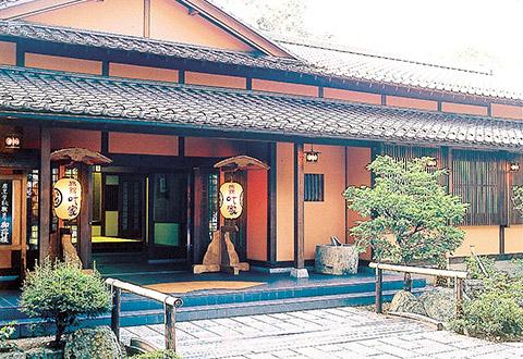 <エイブル白馬五竜&Hakuba47> 大町温泉郷 デラックスヒットプラン