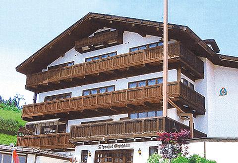 <上越国際スキー場> 宿おまかせ ロッジクラス 宿泊プラン