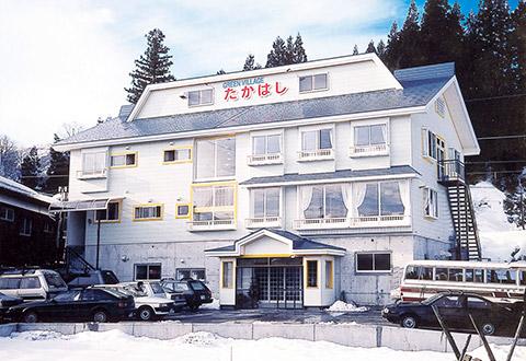 <上越国際スキー場>グリーンビレッジたかはし 宿泊プラン