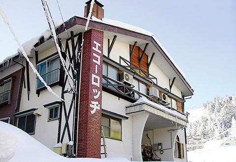 <石打丸山スキー場>エコーロッヂ 宿泊プラン