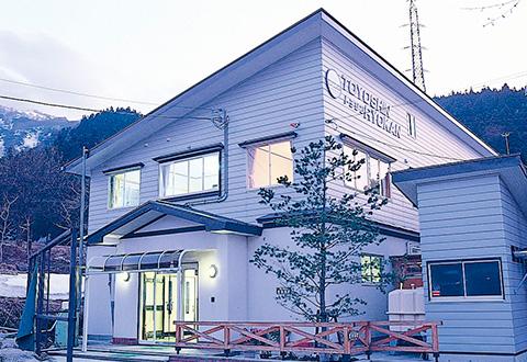<石打丸山スキー場>豊新旅館(とよしん) 宿泊プラン