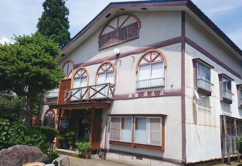 <舞子スノーリゾート>源氏荘(げんじそう) 宿泊プラン