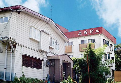 リゾートハウス飯士館(いいじかん)