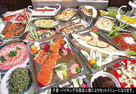 <菅平高原スノーリゾート>菅平サンホテル 宿泊プラン