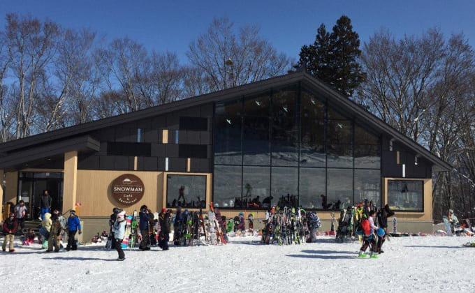 かぐらスキー場イメージ