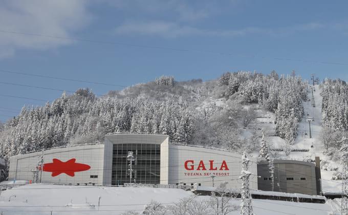 GALA湯沢(新潟県)