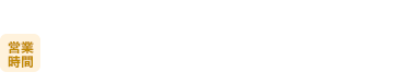 03-3347-9000